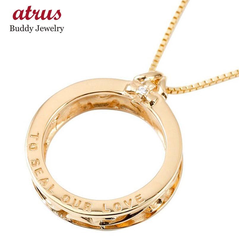 ネックレス メンズ ダイヤモンド ピンクゴールドk18 リング ペンダント 18金 輪っか リングネックレス キーリングアクセ キーリングデザインネックレス 父の日