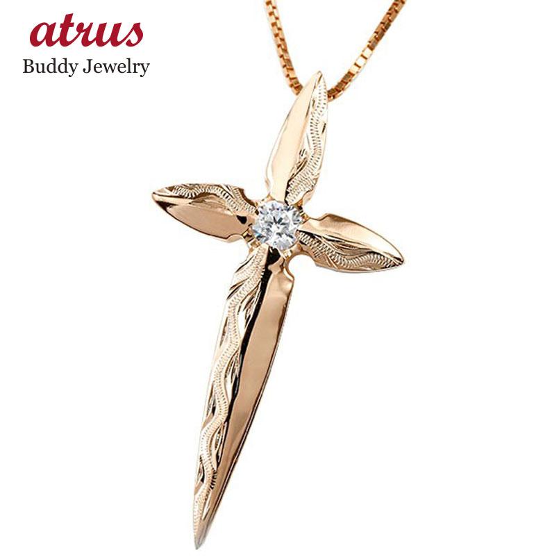 ネックレス メンズ ダイヤモンド ピンクゴールドk18 クロス ペンダント 18金 ダイヤ 一粒 大粒 男性用 十字架 人気 送料無料 父の日
