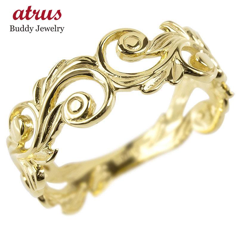 18金 リング ゴールド レディース ハワイアンジュエリー 指輪 イエローゴールドk18 透かし 婚約指輪 スクロール マイレ ピンキーリング 地金 シンプル 送料無料