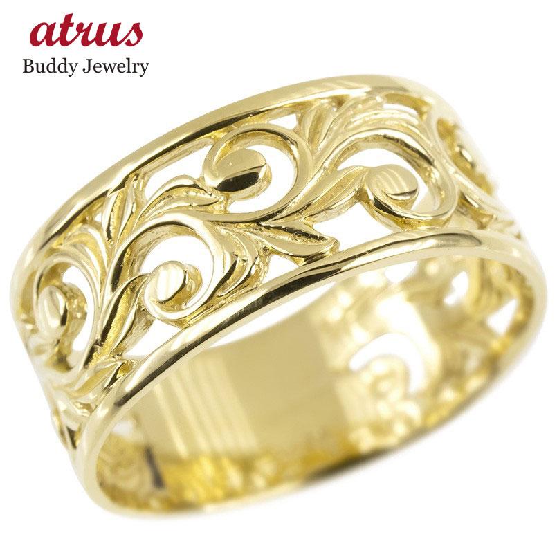 18金 リング ゴールド レディース ハワイアンジュエリー 指輪 イエローゴールドk18 透かし 幅広 婚約指輪 安い ピンキーリング 地金 シンプル 女性 送料無料