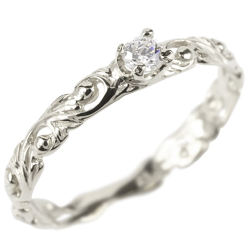 プラチナ リング キュービックジルコニア 一粒 レディース ハワイアンジュエリー 指輪 pt900 透かし 婚約指輪 安い ピンキーリング シンプル 送料無料