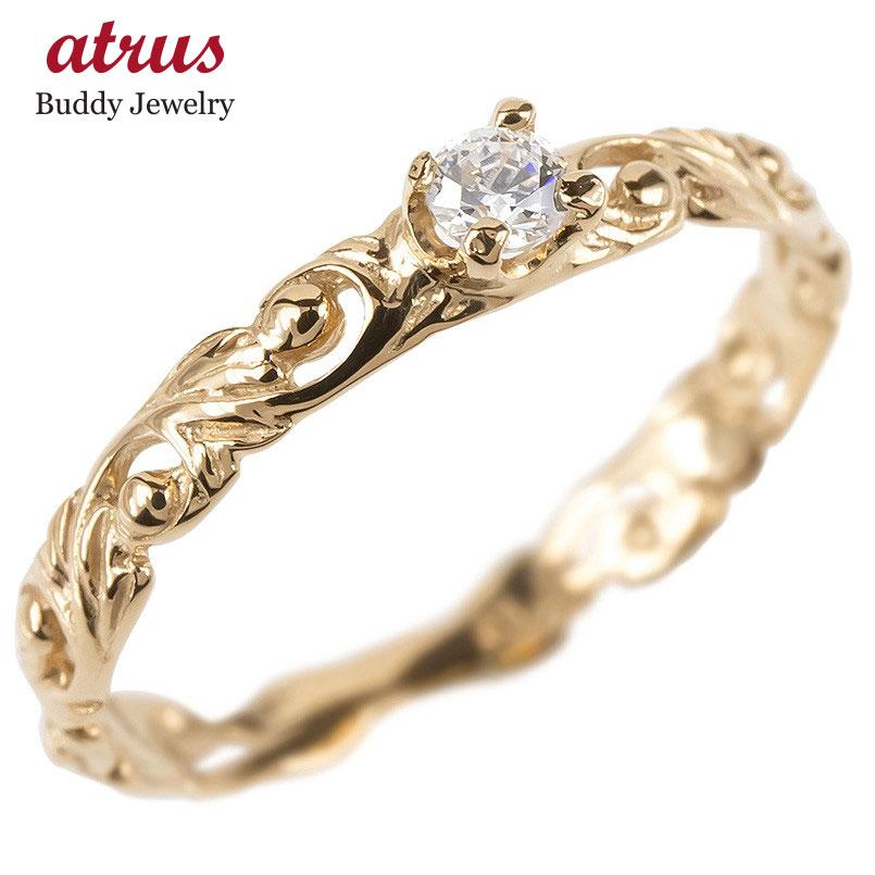 18金 リング ゴールド ダイヤモンド 一粒 レディース ハワイアンジュエリー 指輪 ピンクゴールドk18 透かし 婚約指輪 安い ピンキーリング シンプル 送料無料