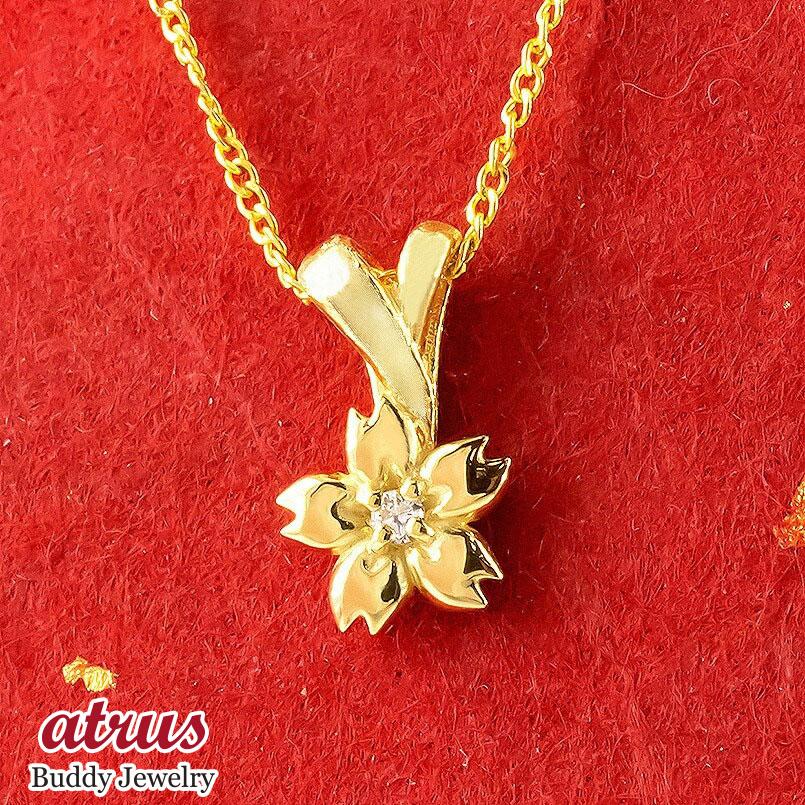 純金 ネックレス サクラ ダイヤモンド 一粒 レディース ゴールド 24K 桜 ペンダント 24金 ゴールド k24 ダイヤ 日本 花 フラワー さくら 女性 人気 送料無料