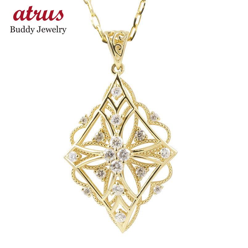 18金 ネックレス ダイヤモンド レディース ゴールド イエローゴールドK18 ダイヤ ペンダント 透かし 菱形 ミル打ち グリームカットチェーン 女性 大人 送料無料