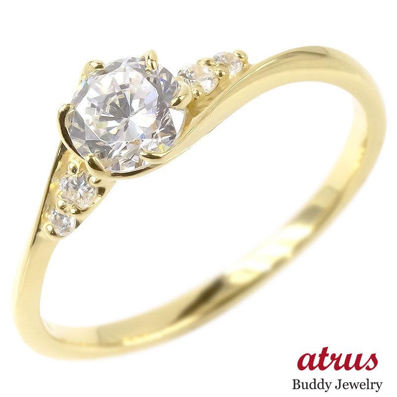 婚約指輪 安い 18金 リング レディース ダイヤモンド 鑑定書付き VSクラス エンゲージリング ダイヤ 指輪 ピンキーリング イエローゴールドk18 女性 送料無料