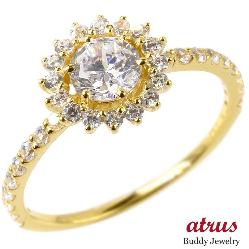 婚約指輪 安い 18金 リング レディース ダイヤモンド 鑑定書付き VVSクラス エンゲージリング 指輪 ピンキーリング 取り巻き イエローゴールドk18 女性 送料無料
