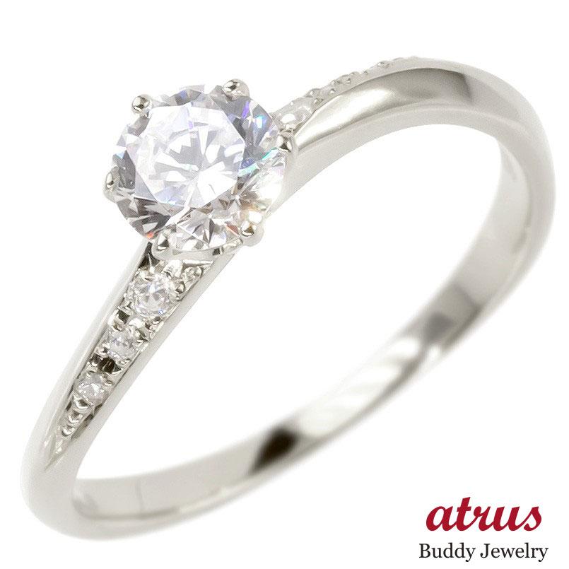 婚約指輪 安い プラチナ リング レディース ダイヤモンド エンゲージリング ダイヤ 指輪 ピンキーリング pt900 宝石 女性 人気 送料無料