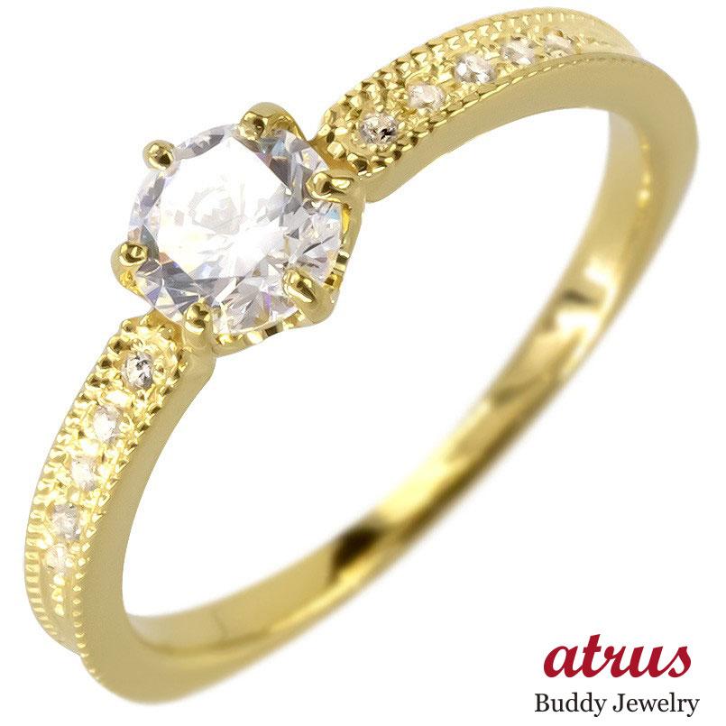 18金 リング レディース ダイヤモンド 鑑定書付き VVSクラス 婚約指輪 安い エンゲージリング 指輪 ピンキーリング ミル打ち イエローゴールドk18 女性 送料無料