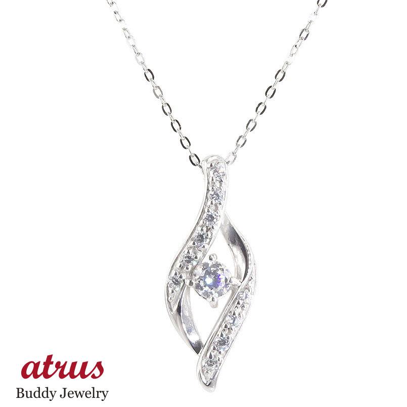 プラチナ ネックレス ダイヤモンド レディース pt900 ペンダント ダイヤ 女性 大人 人気 シンプル 送料無料