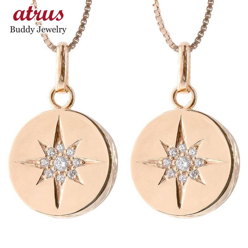 18金 ペアネックレス メンズ レディース ダイヤモンド ハワイアンジュエリー ペンダント ベネチアンチェーン ピンクゴールドk18 ダイヤ 星 スター アミュレット