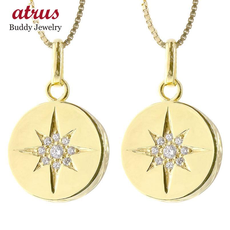 ゴールド ペアネックレス レディース メンズ ダイヤモンド ハワイアンジュエリー ペンダント イエローゴールドk10 星 スター 五光留め アミュレット 送料無料
