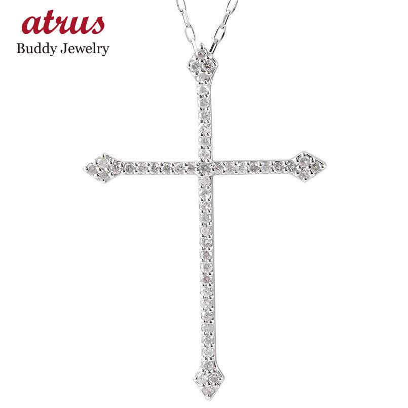 プラチナ ネックレス メンズ ダイヤモンド クロス pt900 ペンダント ダイヤ 男性 大人 十字架 人気 送料無料 父の日