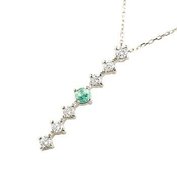 エメラルド ダイヤモンド ネックレス 7石 ペンダント ダイヤ ホワイトゴールドk18 アンティーク風 18金 チェーン 人気 5月誕生石 宝石 送料無料
