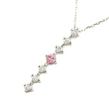 ピンクサファイア ダイヤモンド ネックレス 7石 ペンダント ダイヤ ホワイトゴールドk18 アンティーク風 18金 チェーン 人気 9月誕生石 宝石 送料無料
