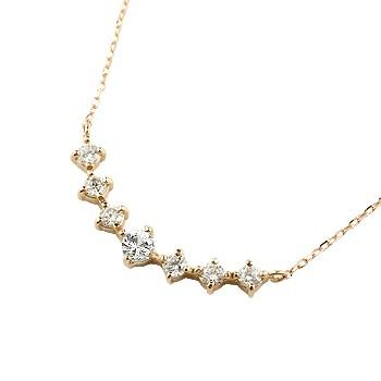 ダイヤモンド ネックレス 7石 ペンダント ダイヤ ピンクゴールドk18 アンティーク風 18金 チェーン 人気 送料無料