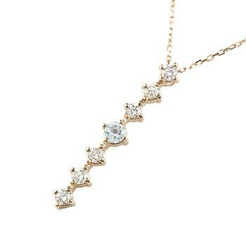 アクアマリン ダイヤモンド ネックレス トップ 7石 ペンダント ダイヤ ピンクゴールドk18 アンティーク風 18金 チェーン 人気 3月誕生石 宝石 送料無料