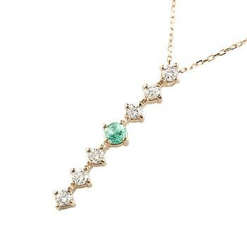 エメラルド ダイヤモンド ネックレス トップ 7石 ペンダント ダイヤ ピンクゴールドk18 アンティーク風 18金 チェーン 人気 5月誕生石 宝石 送料無料