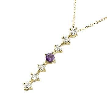 アメジスト ダイヤモンド ネックレス トップ 7石 ペンダント ダイヤ イエローゴールドk18 アンティーク風 18金 チェーン 人気 2月誕生石 宝石 送料無料