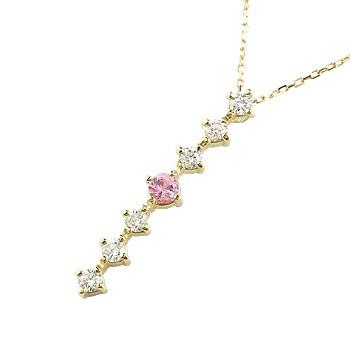 ピンクサファイア ダイヤモンド ネックレス トップ 7石 ペンダント ダイヤ イエローゴールドk18 アンティーク風 18金 チェーン 人気 9月誕生石 宝石 送料無料