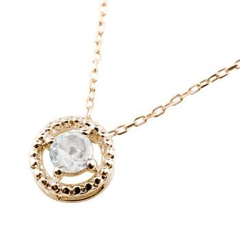 ブルームーンストーン ピンクゴールドk18ネックレス 一粒 ペンダント ミル打ち チェーン 人気 6月誕生石 k18 宝石 送料無料