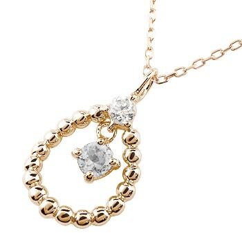 アクアマリン ピンクゴールドネックレス ダイヤモンド ペンダント ティアドロップ チェーン 人気 3月誕生石 k18 雫 つゆ型 涙型 送料無料