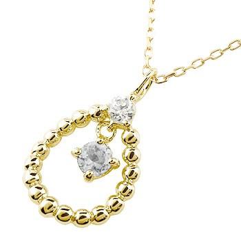 アクアマリン イエローゴールドネックレス ダイヤモンド ペンダント ティアドロップ チェーン 人気 3月誕生石 k10 雫 つゆ型 涙型 送料無料 母の日