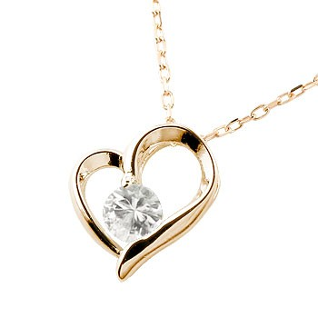 ダイヤモンド オープンハート ネックレス トップ 一粒 ダイヤ ペンダント ピンクゴールドk18 チェーン 人気 18金 送料無料