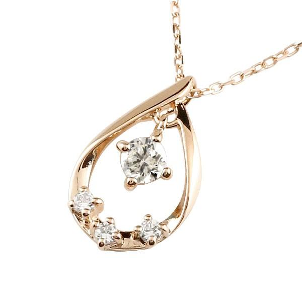 ダイヤモンド ピンクゴールドネックレス トップ ダイヤモンド ペンダント ティアドロップ チェーン 人気 4月誕生石 k10 雫 つゆ型 涙型 送料無料