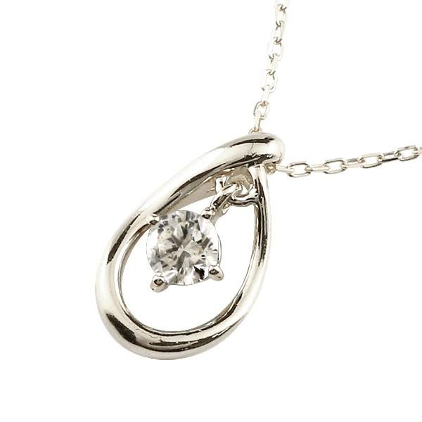 ネックレス プラチナ ダイヤモンド ペンダント ティアドロップ チェーン 人気 4月誕生石 pt900 雫 つゆ型 涙型 送料無料 母の日