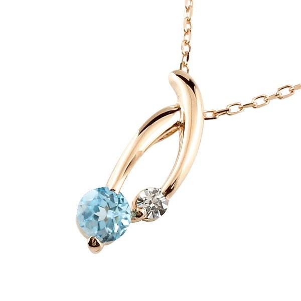 ネックレス トップ ブルートパーズ ダイヤモンド ペンダント ピンクゴールドk18 チェーン 人気 11月誕生石 18金 宝石 送料無料