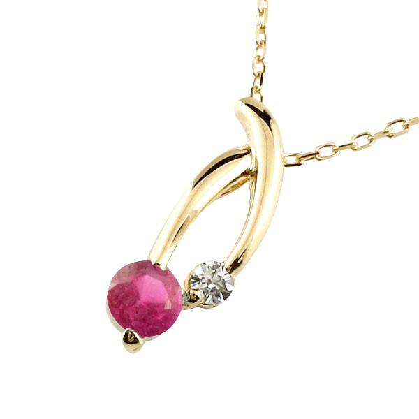 ルビー ネックレス ダイヤモンド ペンダント イエローゴールドk18 チェーン 人気 7月誕生石 18金 宝石 送料無料3qL4ARj5