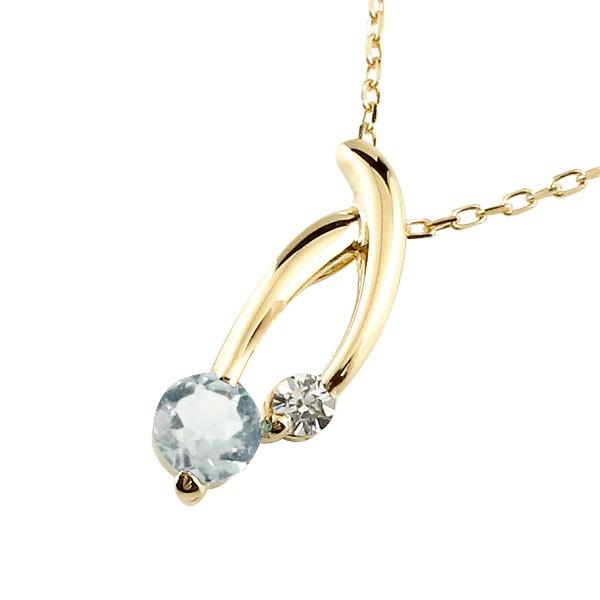 アクアマリン ネックレス ダイヤモンド ペンダント イエローゴールドk10 チェーン 人気 3月誕生石 10金 宝石 送料無料