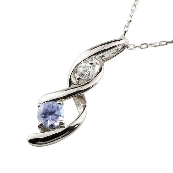 タンザナイト ネックレス トップ ダイヤモンド ペンダント ホワイトゴールドk18 チェーン 人気 12月誕生石 18金 宝石 送料無料