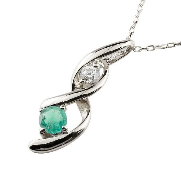エメラルド ネックレス トップ ダイヤモンド ペンダント ホワイトゴールドk10 チェーン 人気 5月誕生石 10金 宝石 送料無料