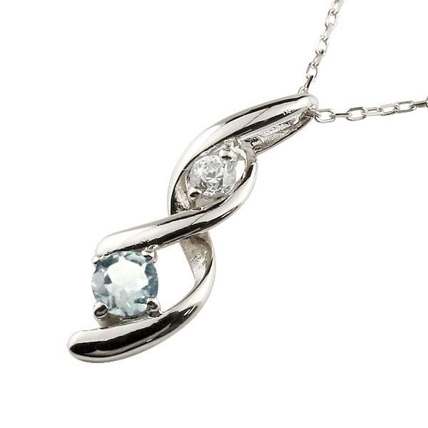 アクアマリン プラチナネックレス ダイヤモンド ペンダント チェーン 人気 3月誕生石 pt900 宝石 送料無料