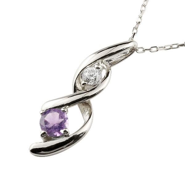 アメジスト ネックレス ダイヤモンド ペンダント ホワイトゴールドk10 チェーン 人気 2月誕生石 10金 宝石 送料無料