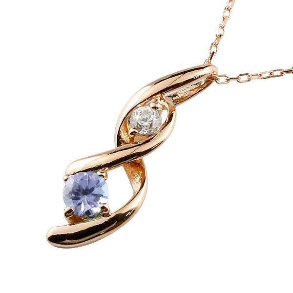 タンザナイト ネックレス トップ ダイヤモンド ペンダント ピンクゴールドk18 チェーン 人気 12月誕生石 18金 宝石 送料無料