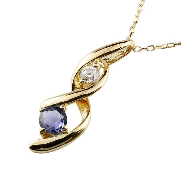 アイオライト ネックレス トップ ダイヤモンド ペンダント イエローゴールドk18 チェーン 人気 18金 宝石 送料無料