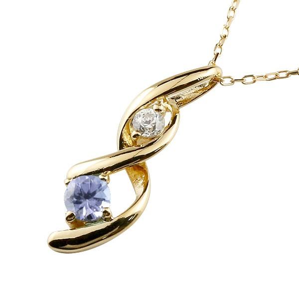 タンザナイト ネックレス トップ ダイヤモンド ペンダント イエローゴールドk18 チェーン 人気 12月誕生石 18金 宝石 送料無料