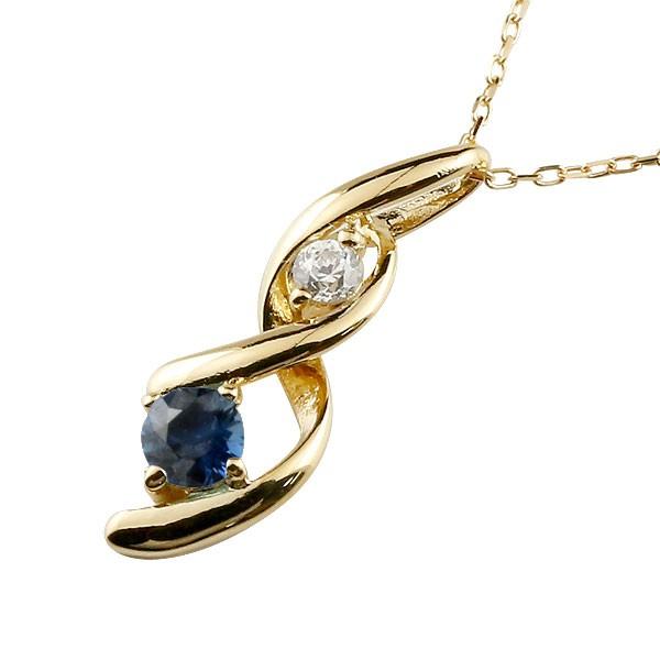 サファイア ネックレス トップ ダイヤモンド ペンダント イエローゴールドk10 チェーン 人気 9月誕生石 10金 宝石 送料無料