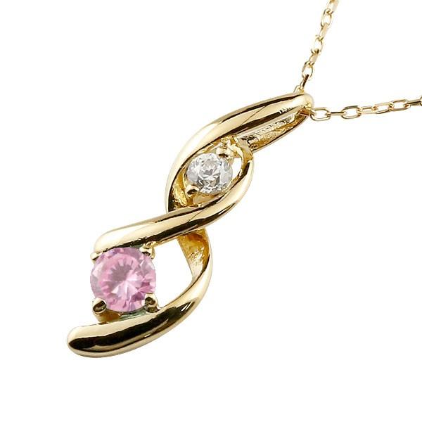 ピンクサファイア ネックレス トップ ダイヤモンド ペンダント イエローゴールドk10 チェーン 人気 9月誕生石 10金 宝石 送料無料