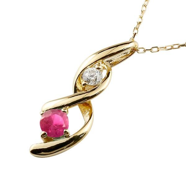 ルビー ネックレス トップ ダイヤモンド ペンダント イエローゴールドk10 チェーン 人気 7月誕生石 10金 宝石 送料無料