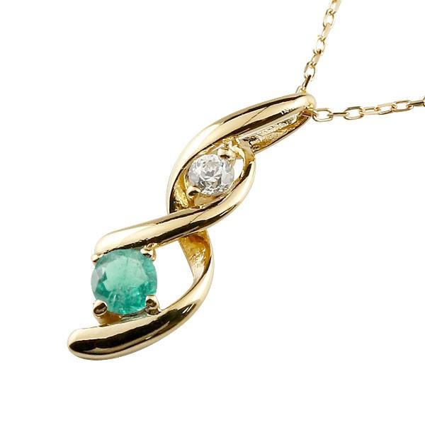 エメラルド ネックレス トップ ダイヤモンド ペンダント イエローゴールドk10 チェーン 人気 5月誕生石 10金 宝石 送料無料