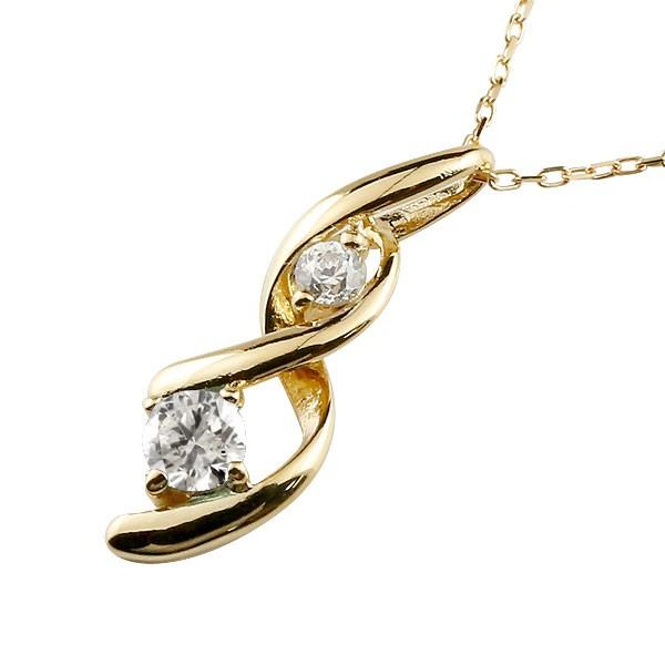 ダイヤモンド ネックレス トップ ダイヤ ペンダント イエローゴールドk18 チェーン 人気 18金 送料無料