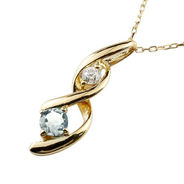 アクアマリン ネックレス トップ ダイヤモンド ペンダント イエローゴールドk18 チェーン 人気 3月誕生石 18金 宝石 送料無料