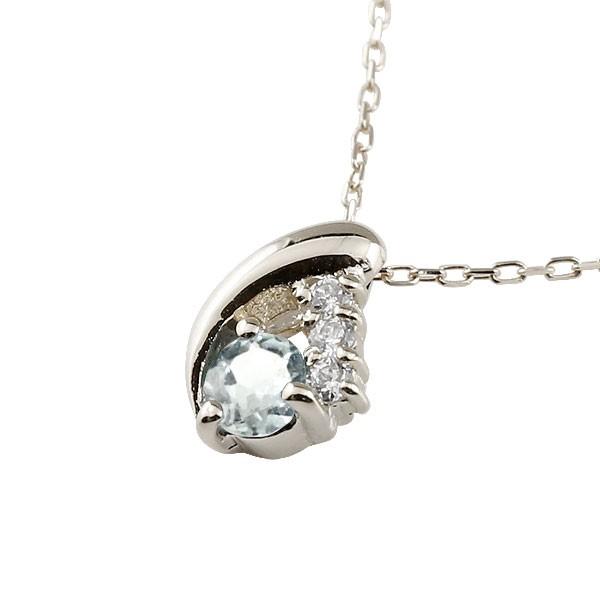 アクアマリン ホワイトゴールドネックレス トップ ペンダント ティアドロップ ダイヤモンド チェーン 人気 3月誕生石 k18 雫 つゆ型 涙型 送料無料