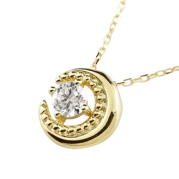 三日月 ムーン ミル打ち ネックレス トップ ダイヤモンド 一粒 ダイヤ ペンダント イエローゴールドk10 チェーン 人気 10金 送料無料