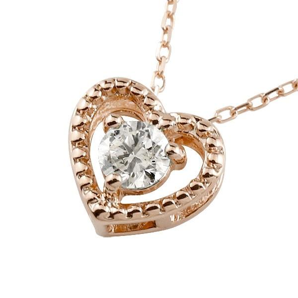 ハート ミル打ち ネックレス ダイヤモンド 一粒 ダイヤ ペンダント ピンクゴールドk18 チェーン 人気 18金 送料無料