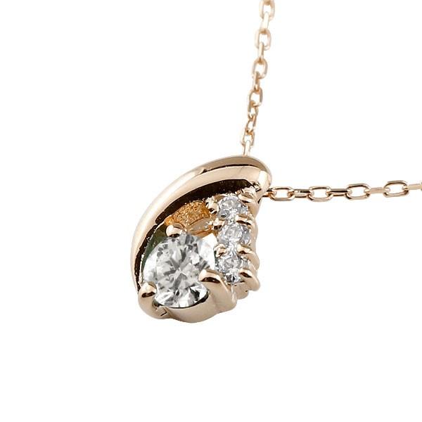 ダイヤモンド ピンクゴールドネックレス トップ ダイヤモンド ペンダント ティアドロップ チェーン 人気 4月誕生石 k18 雫 つゆ型 涙型 送料無料