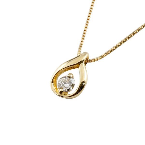 ダイヤモンド ティアドロップ ネックレス 一粒 イエローゴールドk10 ペンダント チェーン 人気 ダイヤ 10金 雫 つゆ型 涙型 送料無料 母の日